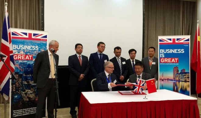 Amec и China Nuclear Engineering подписали договор на строительство реактора IV поколения