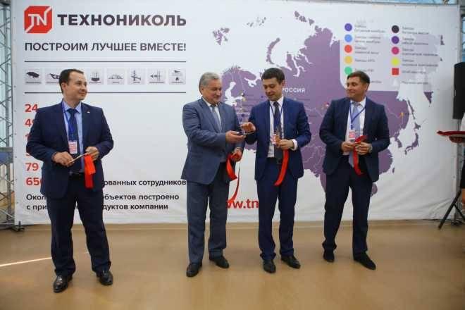 В Екатеринбурге строителей будут учить работать с инновациями