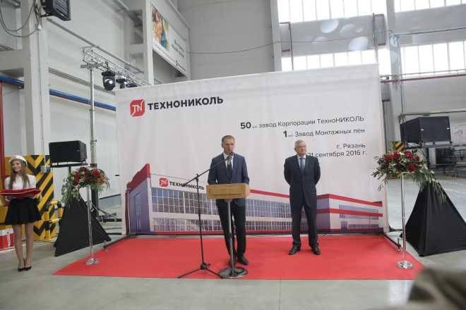 Корпорация ТехноНИКОЛЬ завершила строительство 50-го завода