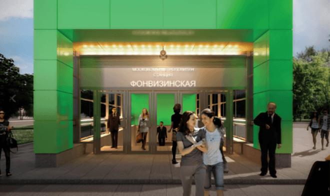 Станцию «Фонвизинская» могут украсить 3D-панно с героями комедии «Недоросль»