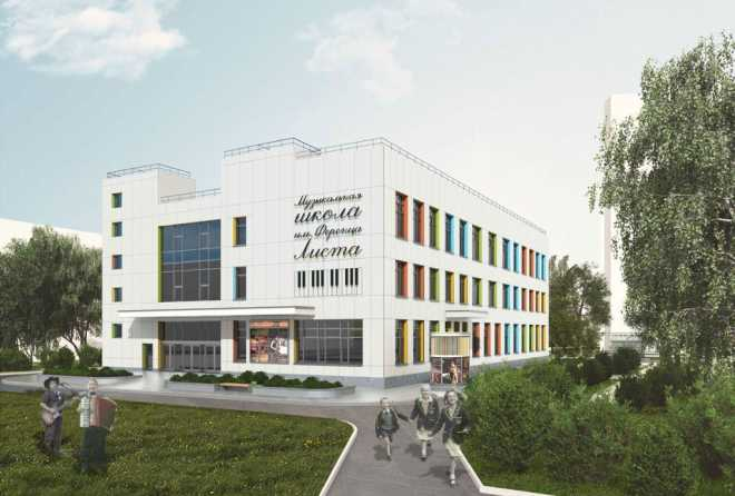 В этом году на востоке Москвы откроется музыкальная школа имени Ференца Листа