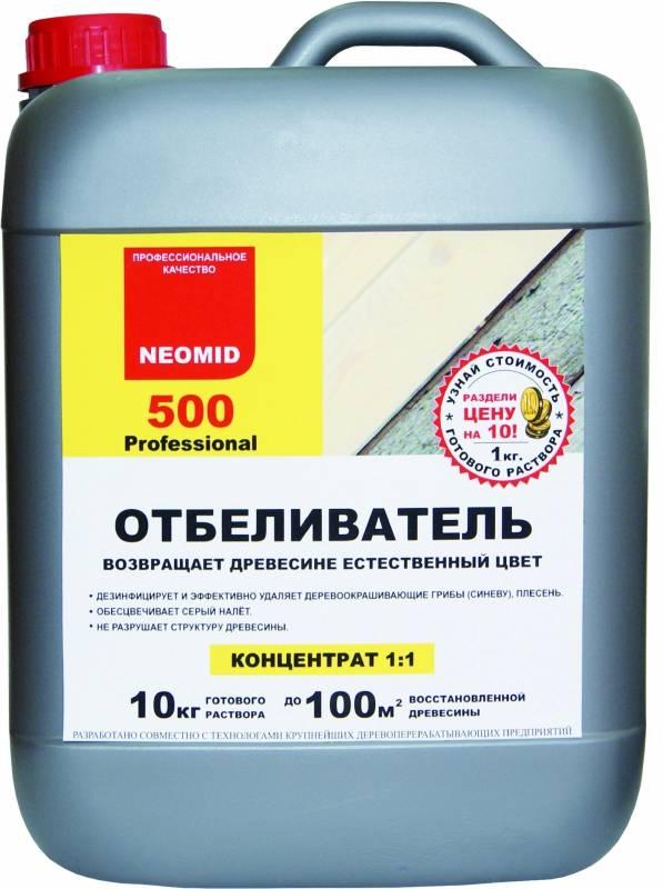 Отбеливатель «Неомид 500»