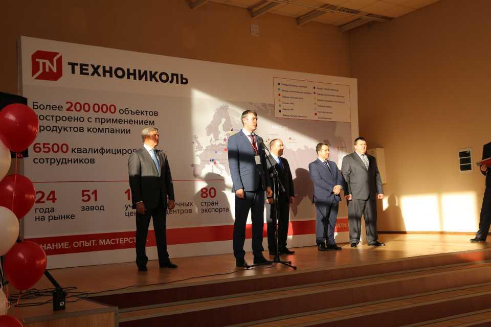 Строители Республики Татарстан смогут повысить свою квалификацию