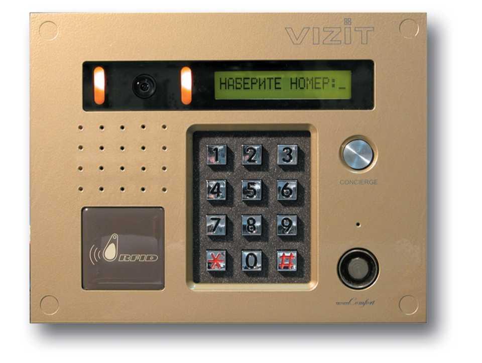 Домофоны VIZIT: виды, особенности и обзор моделей домофонов Визит