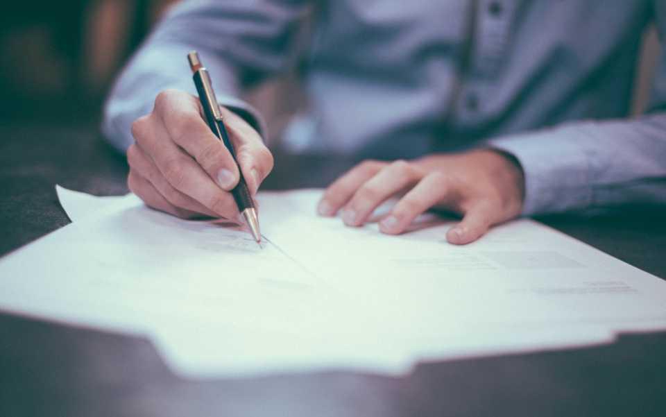 Необходим ли нотариус в момент осуществления операций с недвижимым имуществом?