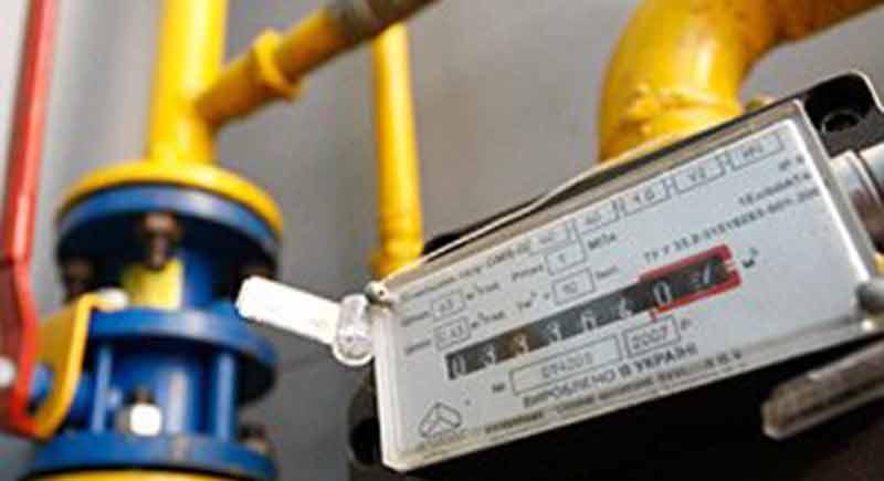 Газовое отопление в Серпухове