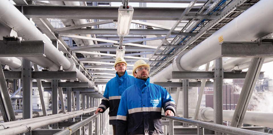 Компания Basf – строительная химия будущего