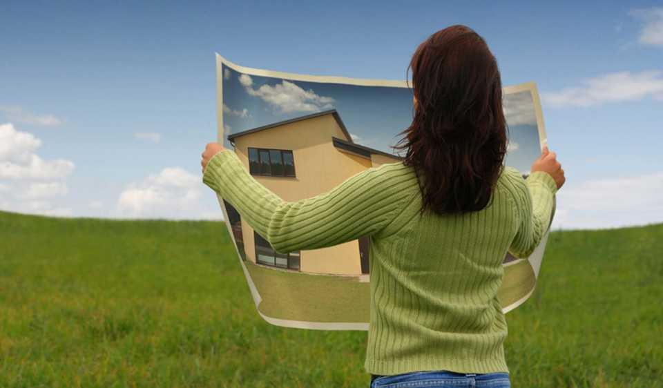 Где взять деньги на покупку жилья?