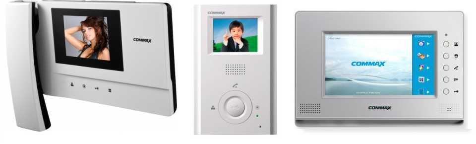 Как выбрать домофон с видеонаблюдением: что нужно учесть при выборе