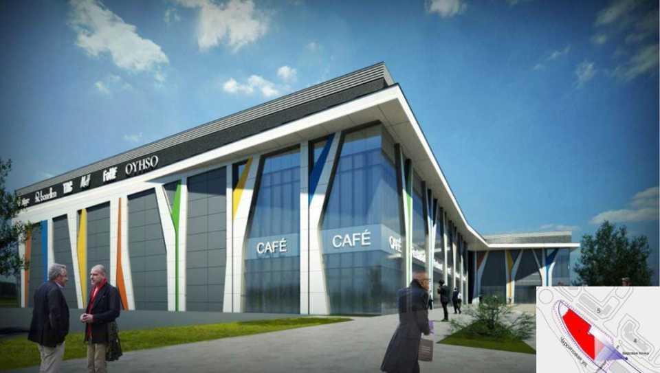 В Новой Москве появится торговый центр по проекту архитекторов из Великобритании
