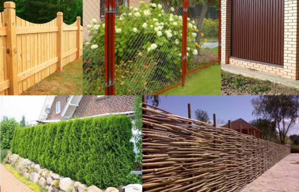 Выбор забора для частного дома: особенности, виды и материалы