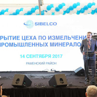Компания «Сибелко Россия» сегодня открыла свой первый в России цех по измельчению промышленных минералов.