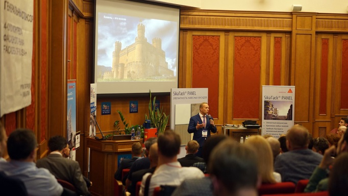 На IV Фасадном конгрессе эксперты ROCKWOOL рассказали о главных тенденциях на рынках вентфасадов и СФТК