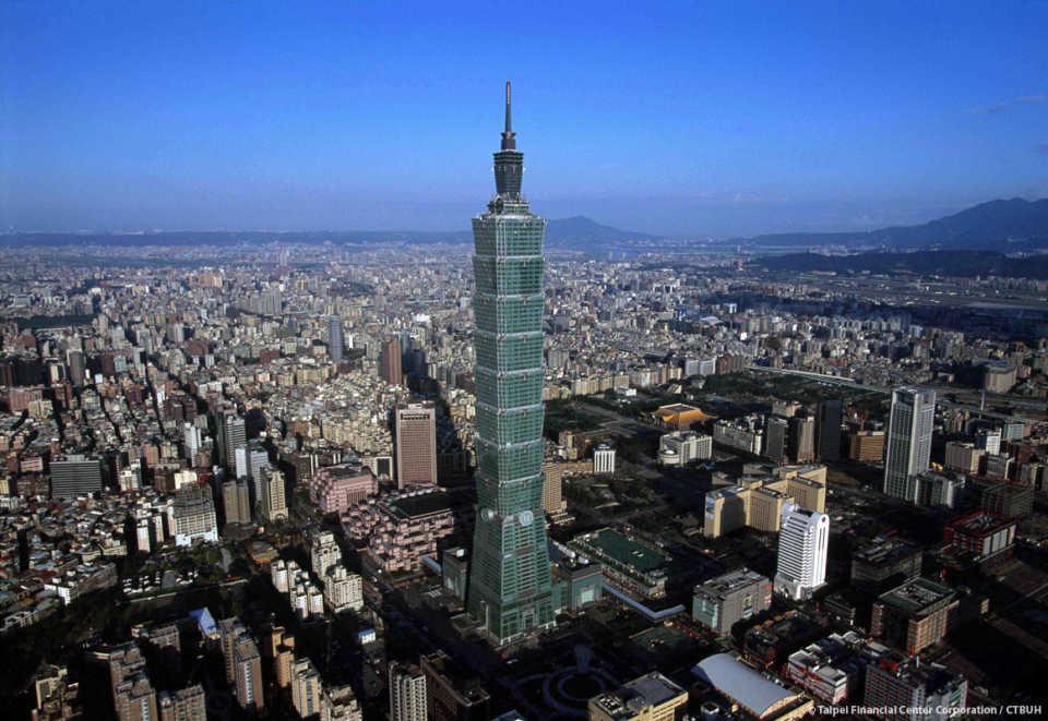 Тайбэй 101: Тайбэй, Тайвань<