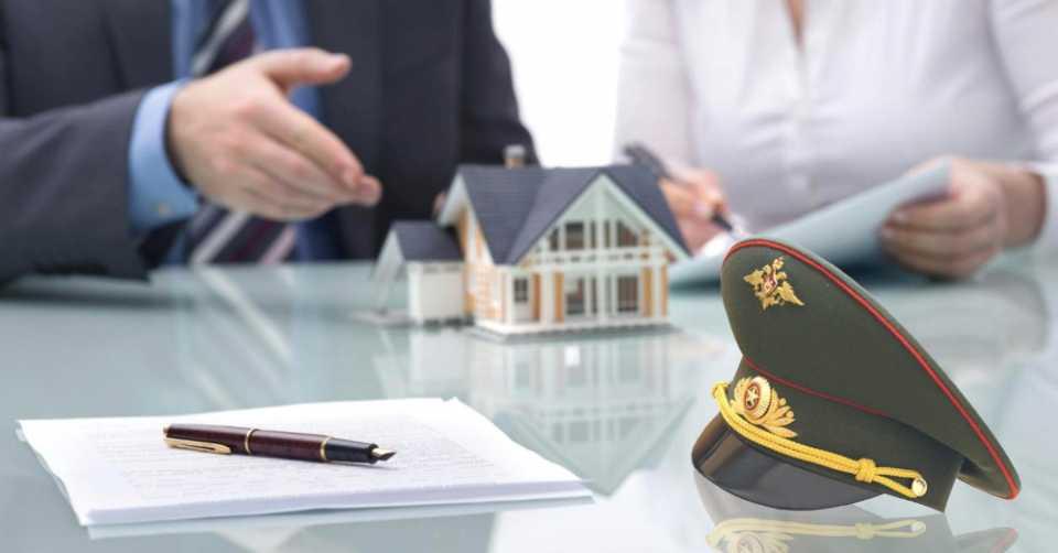Военная ипотека: условия получения. Выгодна ли военная ипотека?