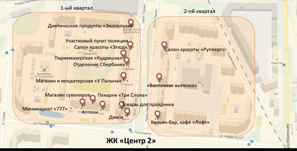 """Торговая инфраструктура первых двух кварталов ЖК """"Центр 2"""""""