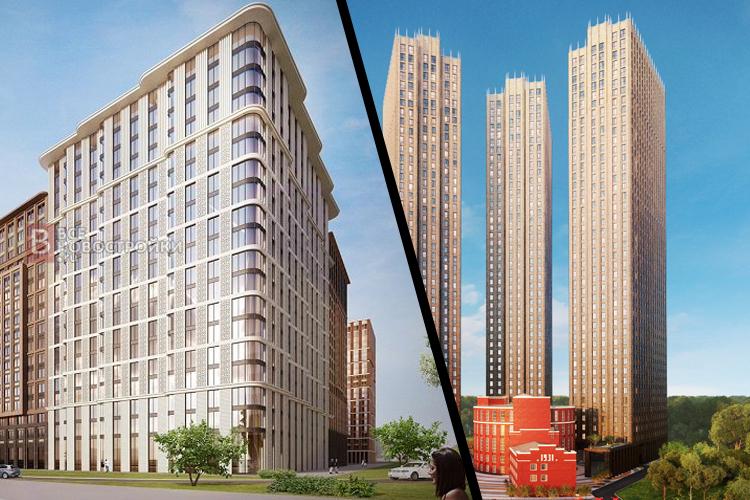 Сравнение ЖК «Пресня Сити» и ЖК «Царская площадь»: часть 1