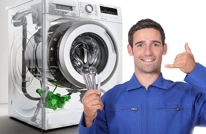 Ремонт холодильников и стиральных машин в Ростове
