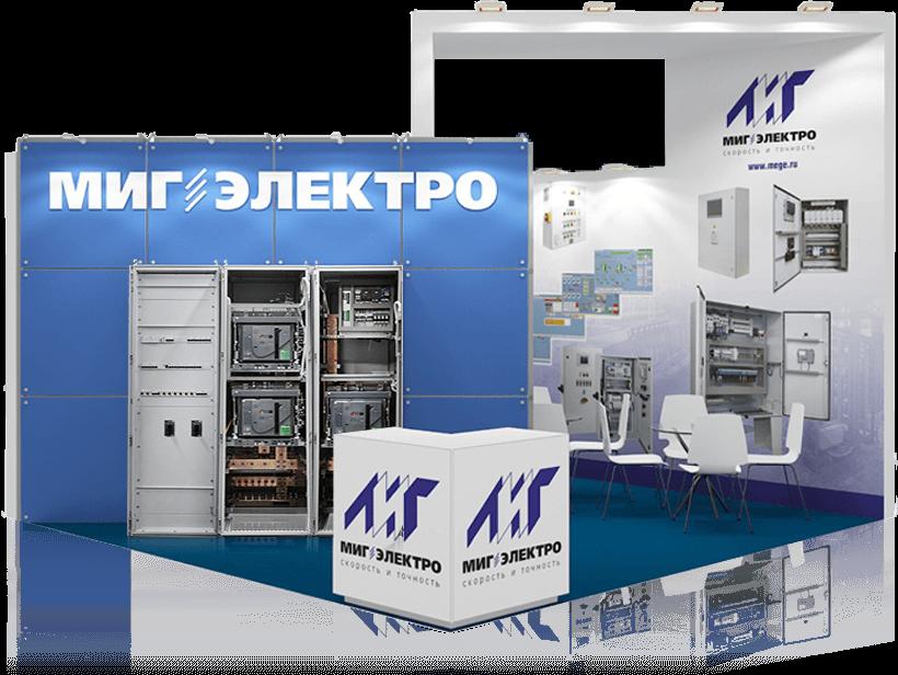 Продукция компаний SIEMENS и ETI поставщика «МИГ Электро»